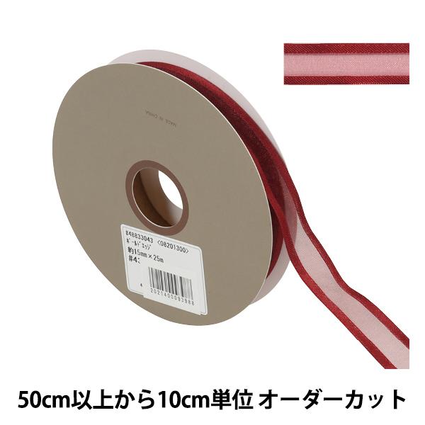 【数量5から】 リボン 『ボールドエッジ 幅約1.5cm 43番色 48833』 TOKYO RIBBON 東京リボン