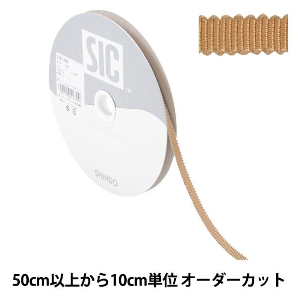 【数量5から】 リボン 『レーヨンペタシャムリボン SIC-100 幅約5mm 3番色』
