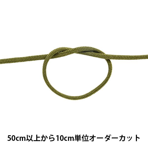 【数量5から】 手芸ひも 『クララコード 中 55番色 KUR3000』