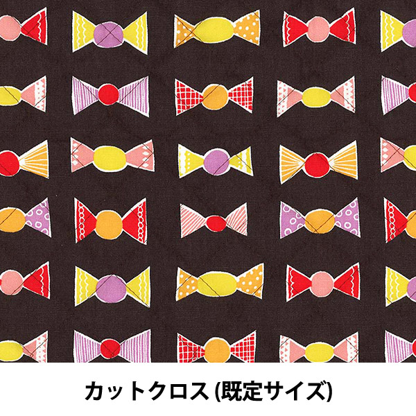 生地 『kippis (キッピス) キルトカットクロス チョコレート包みB CQKPO-21B』