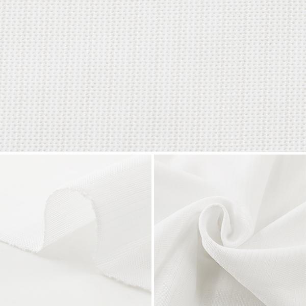 生地 『接触冷感 抗菌・防臭・UVカット カットクロス 白 約100cm×100cm』