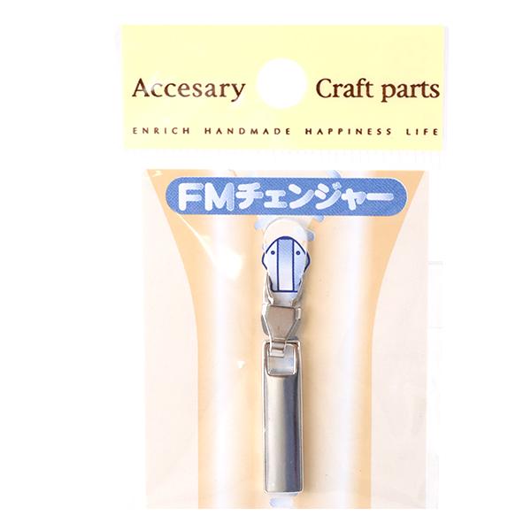 『FMチェンジャー』 FM-3