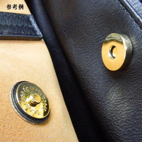磁石 『マグネットシリーズ マグネットホック 8mm BN』