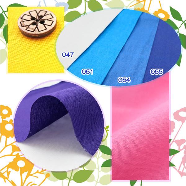 【数量5から】生地 『カラーシーチング無地 YSC22125-050 ターコイズブルー』