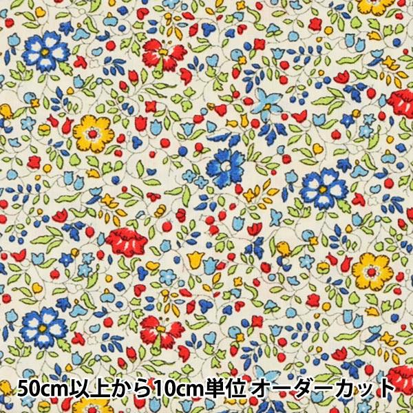 【数量5から】生地 『LIBERTY リバティプリント タナローン ケイティミリー 3633177-LAE』 Liberty Japan リバティジャパン