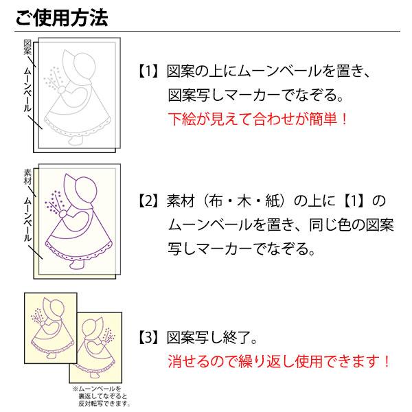 手芸用マーカーペン 『チャコエース 図案写しマーカー 紫 Y-2』