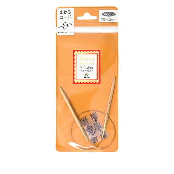 編み針 『Knina Swivel Knitting Needles (ニーナ スイベル ニッティング ニードルズ) 竹輪針 40cm 7号』 Tulip チューリップ