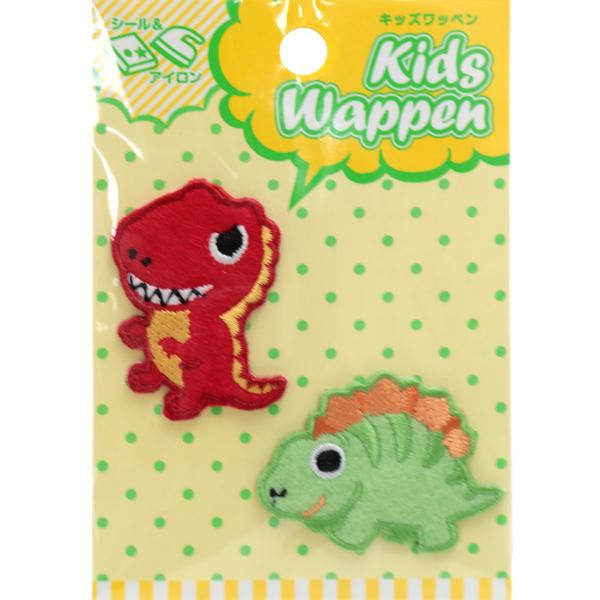 ワッペン 『キッズワッペン 恐竜 KWP-45』