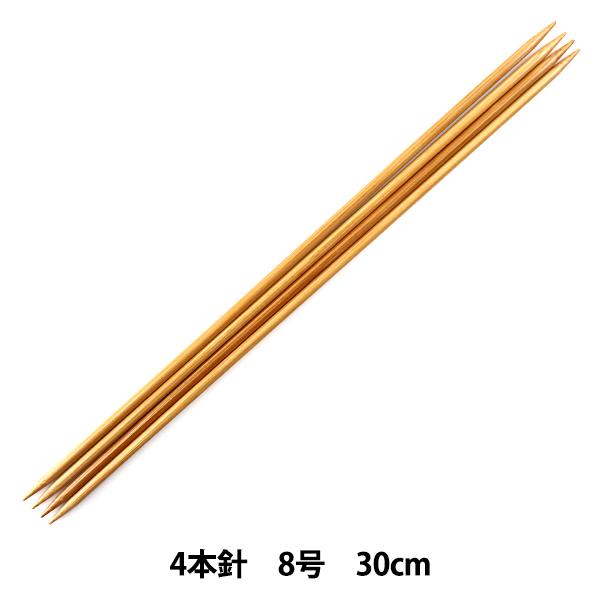 編み針 『硬質竹編針 4本針 30cm 8号』 mansell マンセル【ユザワヤ限定商品】