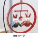 節句手芸キット 『ちりめん細工 桜びな 赤 HM-1』 Panami パナミ タカギ繊維