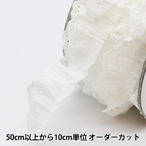 【数量5から】 レース 『綿フリル 幅約3cm 2番色 5150F-2』