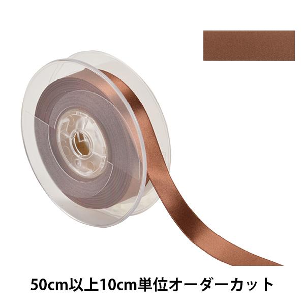 【数量5から】 リボン 『ポリエステル両面サテンリボン #3030 幅約1.8cm 28番色』
