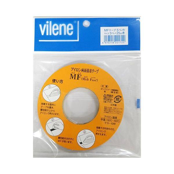 接着テープ 『MFテープ5mm巾×25m巻』 vilene 日本バイリーン