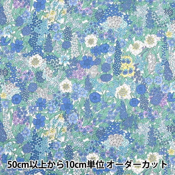 【数量5から】生地 『LIBERTY リバティプリント タナローン キアラ 3635047-YE』 Liberty Japan リバティジャパン