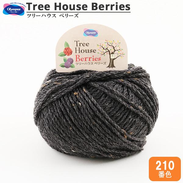 秋冬毛糸 『Tree House Berries (ツリーハウス ベリーズ) 210 (グレー) 番色』 Olympus オリムパス