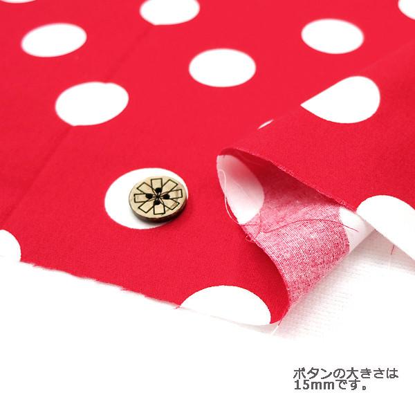 【数量5から】 生地 『水玉ブロードプリント 88190-3-10(赤地×白)』
