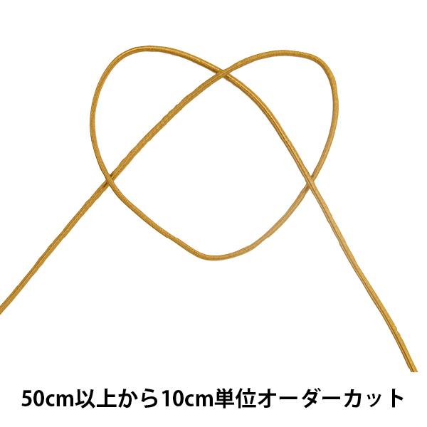 【数量5から】 リボン 『GR・プレーン細口 幅約1mm 32番色 41600』 TOKYO RIBBON 東京リボン