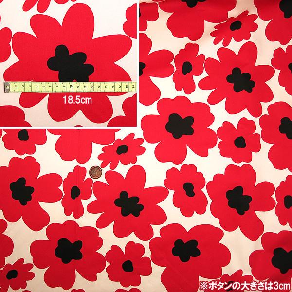 【数量5から】生地 『花柄ツイルプリント KTS3676-B』 COTTON KOBAYASHI コットンこばやし 小林繊維