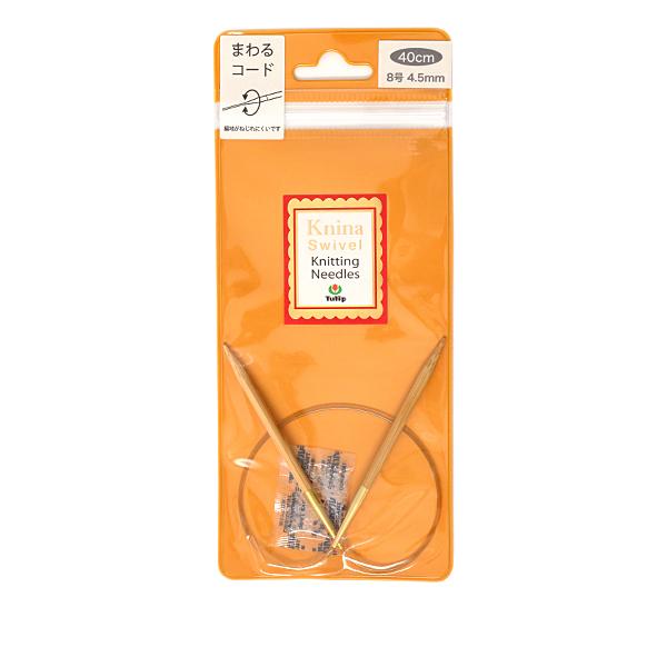 編み針 『Knina Swivel Knitting Needles (ニーナ スイベル ニッティング ニードルズ) 竹輪針 40cm 8号』 Tulip チューリップ