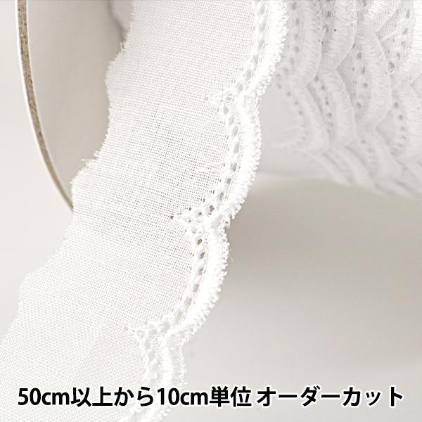 【数量5から】レースリボンテープ 『綿レース 白 幅約24mm 3316』