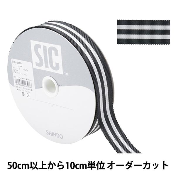 【数量5から】 リボン 『ストライプペタシャムリボン 幅約2.4cm 8番色 SIC-1120』