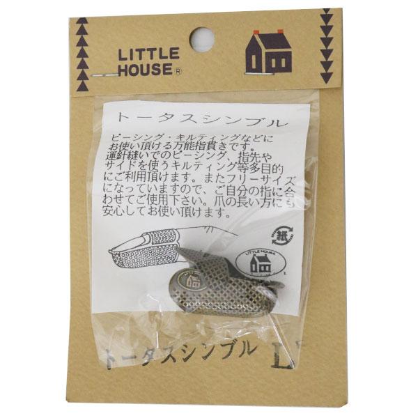 指サック 『トータスシンブル L』 LITTLE HOUSE リトルハウス