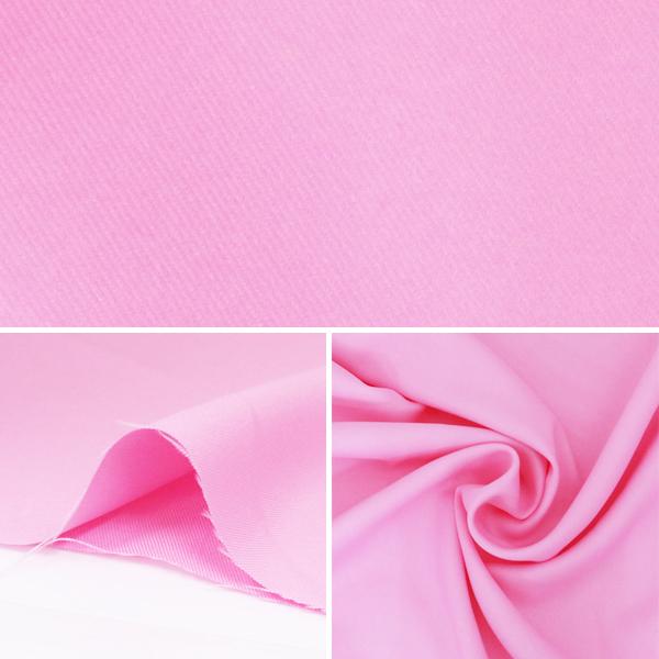 【数量5から】生地 『コスチュームツイル 生地 ピンク』【ユザワヤ限定商品】