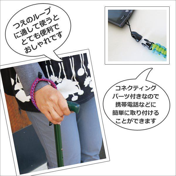 手芸キット 『ムカデ編みのストラップ 黄緑×エメラルドグリーン 3316』 メルヘンアート MARCHENART