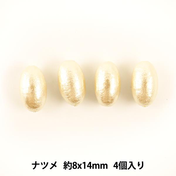ビーズ 『コットンパール ナツメ キスカ 8x14mm 4コ』