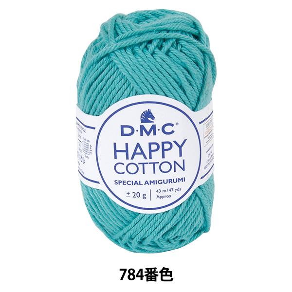 春夏毛糸 『ハッピーコットン SEASIDE シーサイド 784番色』 DMC ディーエムシー