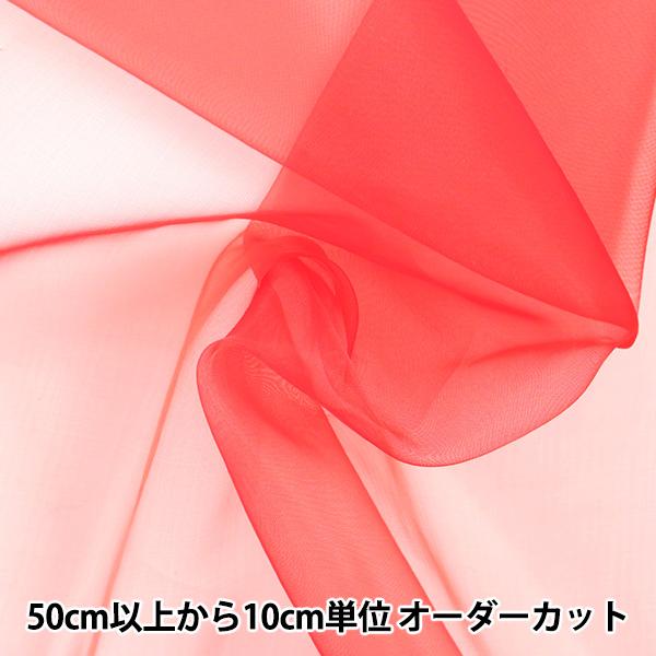【数量5から】生地 『コスチューム30Dオーガンジー レッド COG6130-34RD』【ユザワヤ限定商品】