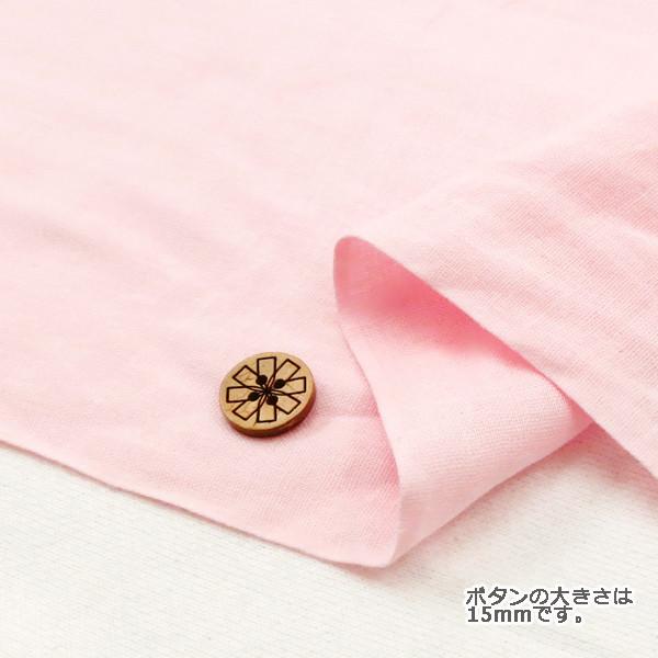 【数量5から】 生地 『二重ガーゼ無地 YWG40190-22PK/ピンク』