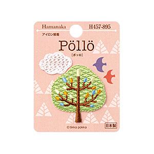 ワッペン 『Pollo (ポッロ) 木 H457-895』 Hamanaka ハマナカ