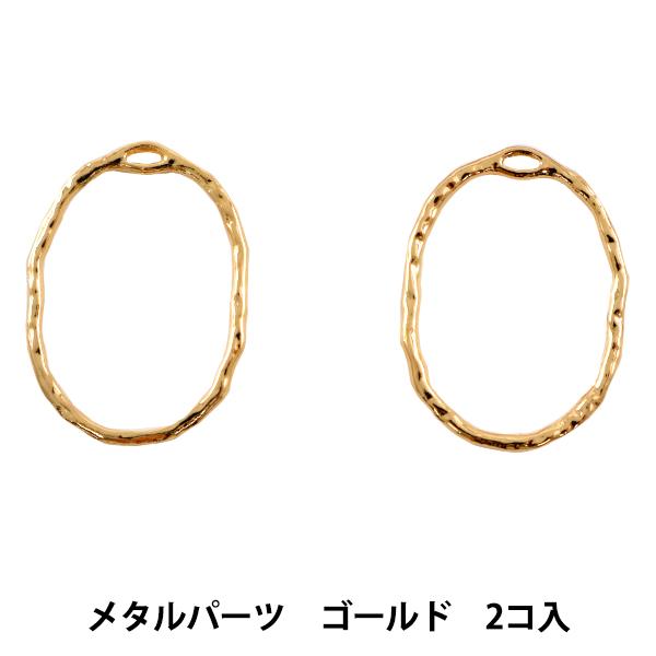アクセサリー素材 『メタルパーツ 2個入 ゴールド M3365G』