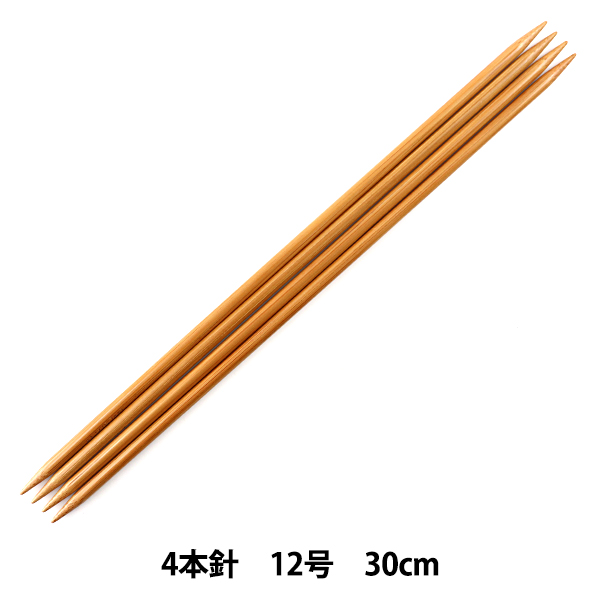 編み針 『硬質竹編針 4本針 30cm 12号』 mansell マンセル【ユザワヤ限定商品】