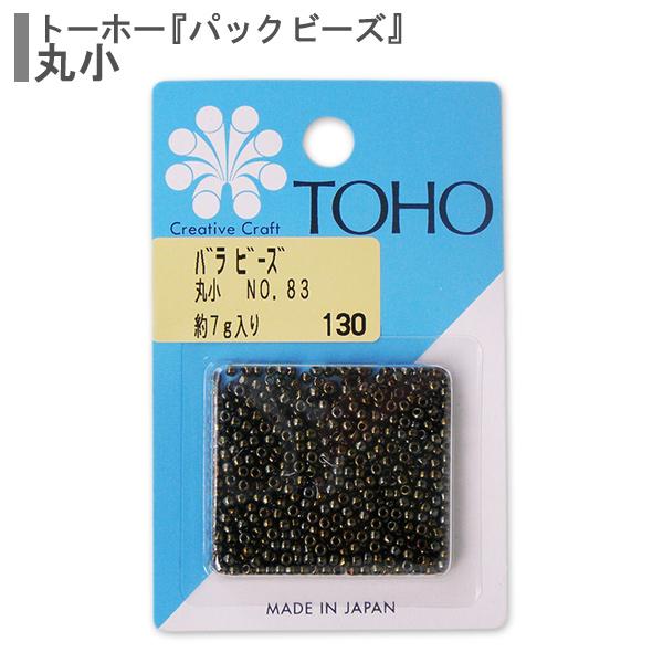 ビーズ 『バラビーズ 丸小 No.83』 TOHO BEADS トーホービーズ