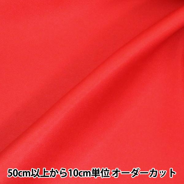 【数量5から】生地 『コスチュームツイル 生地 レッド』【ユザワヤ限定商品】