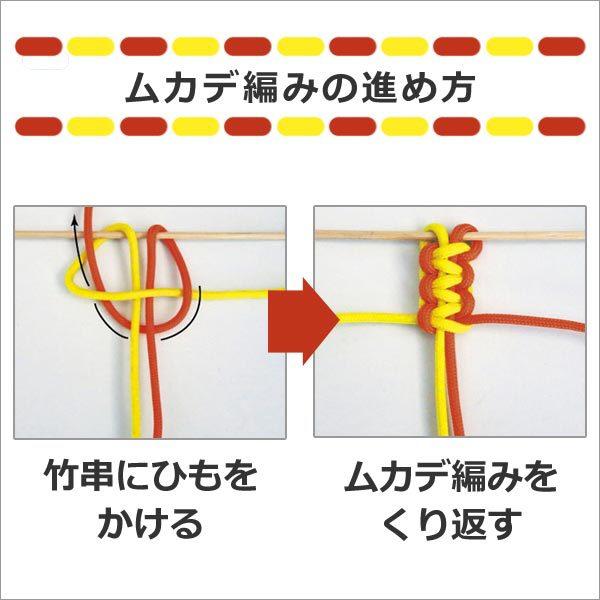 手芸キット 『ムカデ編みのストラップ 黄×オレンジ 3314』 MARCHENART メルヘンアート