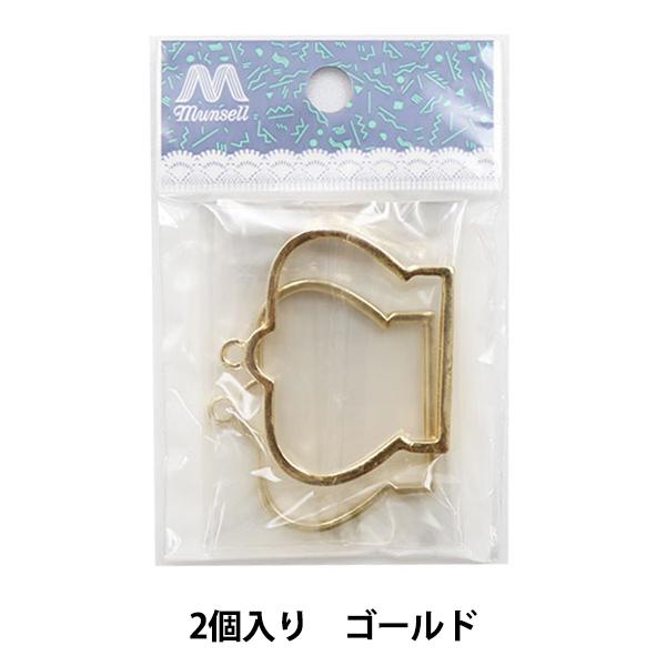 レジンパーツ 『レジン枠(カン付) 王冠 ゴールド 2コ入』