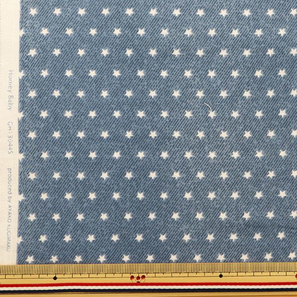 【数量5から】生地 『Wガーゼ (ダブルガーゼ) ホーミーコレクション ほし柄 デニム風 ブルー GH13044S-I』