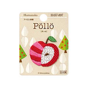ワッペン 『Pollo (ポッロ) リンゴ H457-897』 Hamanaka ハマナカ