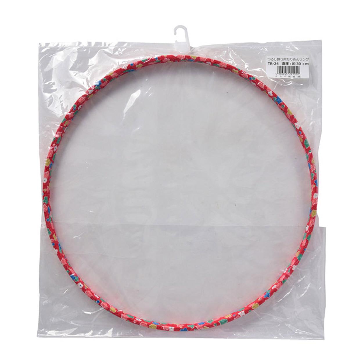 手芸材料 『つるし雛用ちりめんリング 30cm 赤 TR-24』 Panami パナミ タカギ繊維