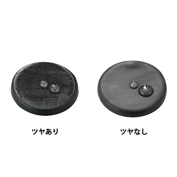 粘土用塗料 『防水材 ツヤあり 100ml 2943』 PADICO パジコ