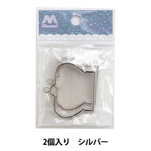 レジンパーツ 『レジン枠(カン付) 王冠 シルバー 2コ入』