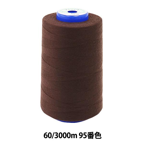 Fujix(フジックス) 『キングスパンミシン糸60/3000m 95番色』