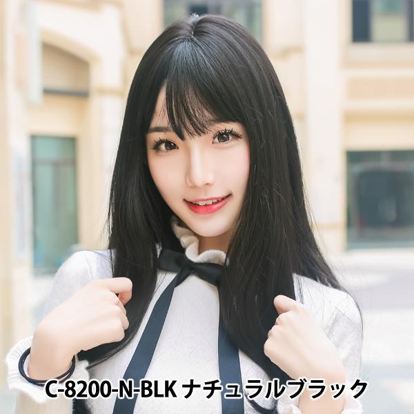 ウィッグ 『Tefure (テフリ) 大人ロングストレート ナチュラルブラック C-8200』 Fujitatsu 富士達