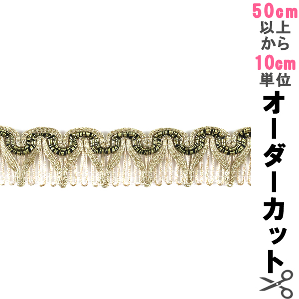 【数量5から】手芸ブレード 『ラメブレード 9904』
