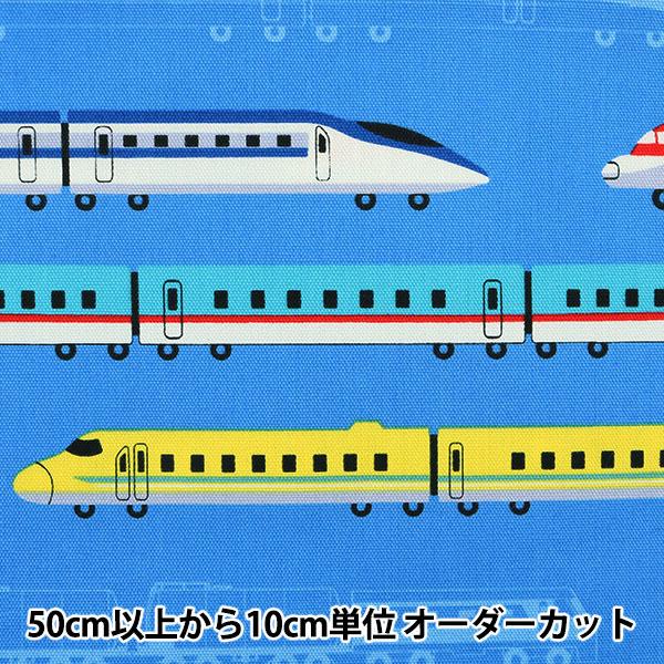 【数量5から】生地 『Tip-top collection (ティップトップコレクション) 電車 青B オックス』