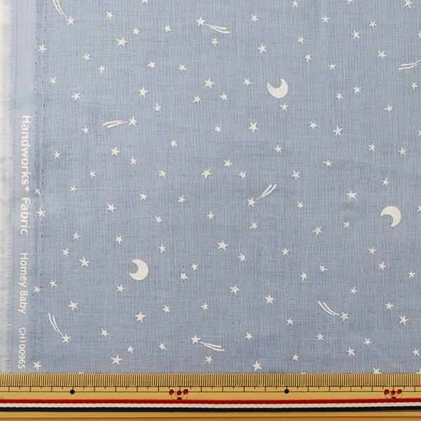 【数量5から】生地 『Wガーゼ (ダブルガーゼ) ホーミーコレクション 星柄 デニム風 ライトブルー GH10096S-D』
