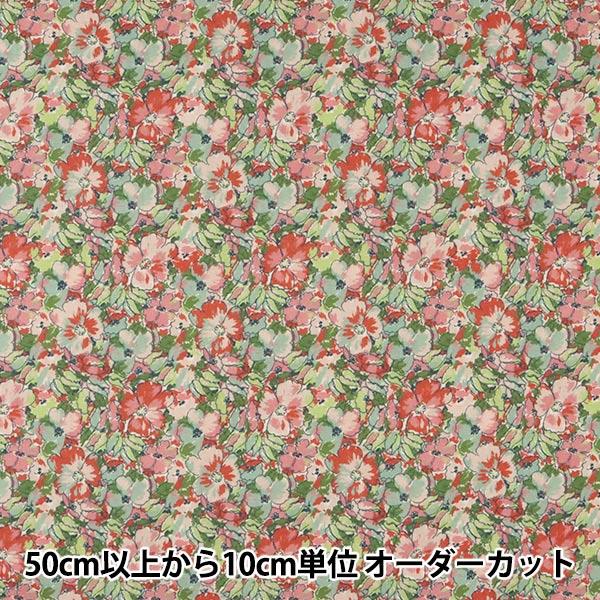 【数量5から】生地 『LIBERTY リバティプリント タナローン カラーフィールズ ピンク』 Liberty Japan リバティジャパン